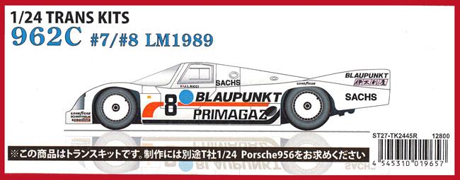ポルシェ 962C JOEST ル・マン 1989トランスキット(スタジオ27ツーリングカー/GTカー トランスキットNo.TK2445)商品画像