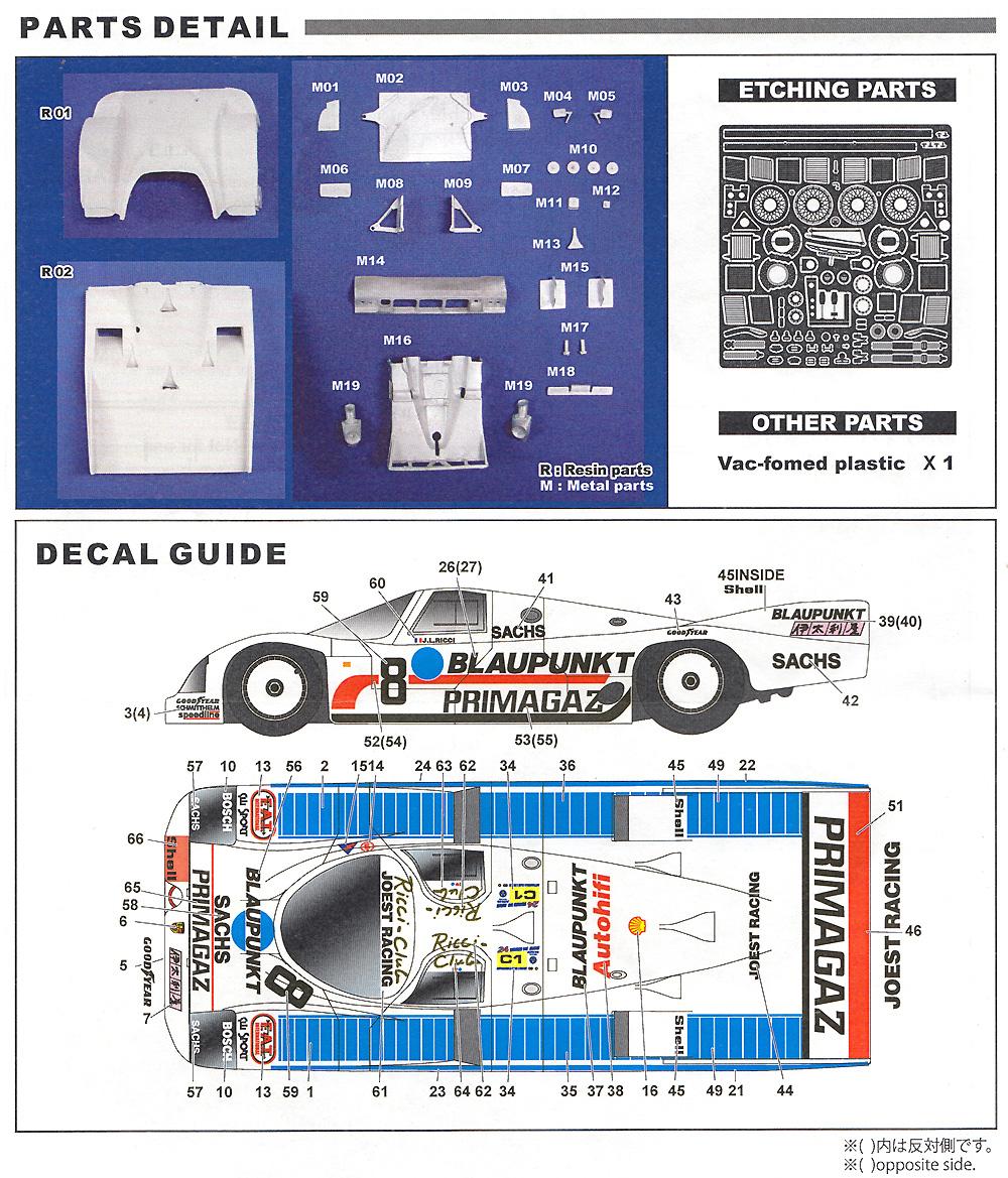 ポルシェ 962C JOEST ル・マン 1989トランスキット(スタジオ27ツーリングカー/GTカー トランスキットNo.TK2445)商品画像_1