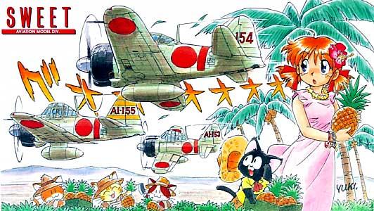 零戦 21型 赤城戦闘機隊プラモデル(SWEET1/144スケールキットNo.023)商品画像_1