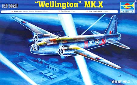 ウェリントン Mk.10プラモデル(トランペッター1/72 エアクラフト プラモデルNo.01628)商品画像
