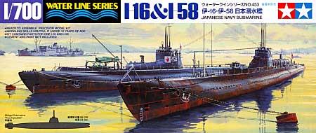 日本潜水艦 伊-16・伊-58プラモデル(タミヤ1/700 ウォーターラインシリーズNo.453)商品画像
