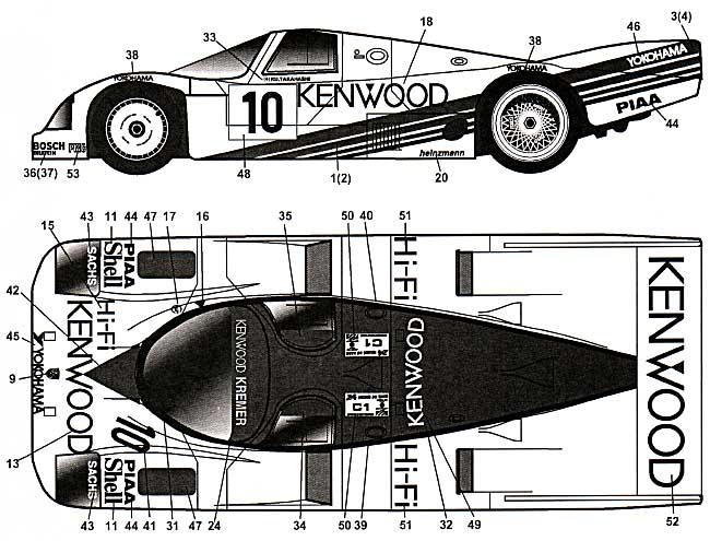 ポルシェ 962C KENWOOD ル・マン 1988年用 デカールデカール(MZデカールミニッツレーサー対応 オリジナルデカールNo.MZ0029)商品画像_1
