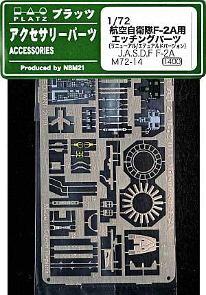 航空自衛隊 F-2A用 エッチングパーツエッチング(プラッツ1/72 アクセサリーパーツNo.M72-014)商品画像