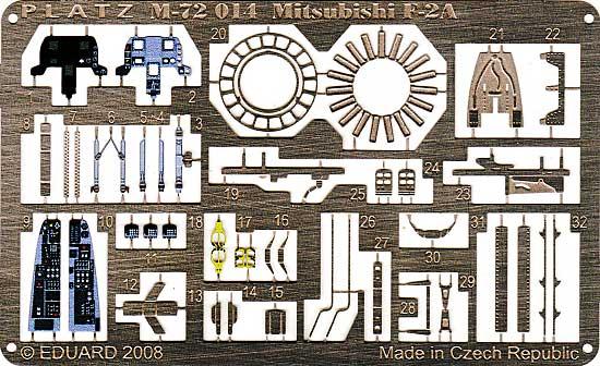 航空自衛隊 F-2A用 エッチングパーツエッチング(プラッツ1/72 アクセサリーパーツNo.M72-014)商品画像_1