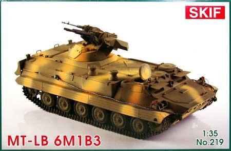 MT-LB 6M1B3 自動グレネードランチャー戦闘車プラモデル(SKIF1/35 AFVモデルNo.219)商品画像
