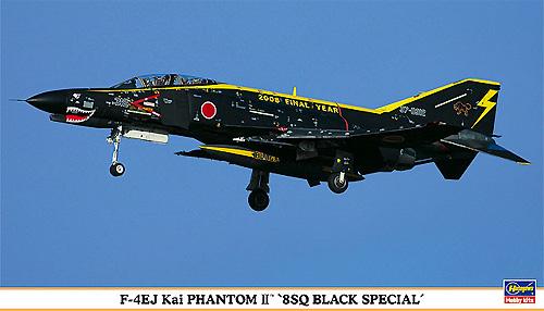 F-4EJ改 スーパーファントム 8SQ ブラック スペシャルプラモデル(ハセガワ1/72 飛行機 限定生産No.00941)商品画像