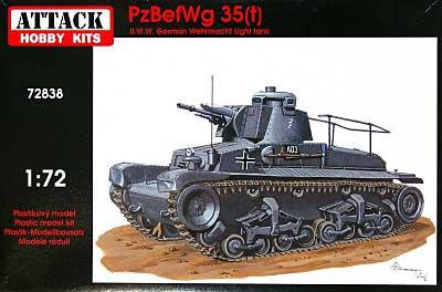 シュコダ 35(t) 指揮戦車 (PzBefWg 35t)プラモデル(アタック1/72 AFV シリーズNo.72838)商品画像