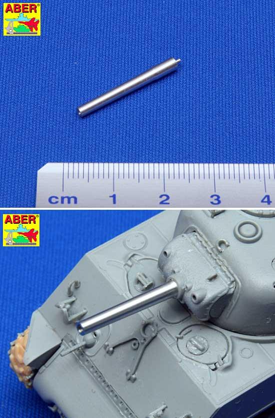 アメリカ 105mm M4榴弾砲砲身 (M4A3 シャーマン 105mm砲搭載型用)メタル(アベール1/72 AFV用 砲身パーツNo.72L-037)商品画像_1