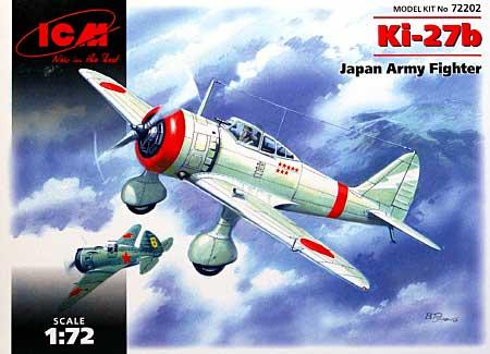 中島 キ27b 97式戦闘機 乙型 ノモンハンプラモデル(ICM1/72 エアクラフト プラモデルNo.72202)商品画像