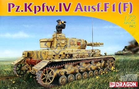 ドイツ 4号戦車 Ausf.F1(F)プラモデル(ドラゴン1/72 ARMOR PRO (アーマープロ)No.7321)商品画像