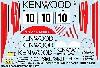 ポルシェ 962C KENWOOD ル・マン 1987年用 デカール