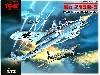 ドルニエ Do215B-5 双発偵察機