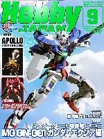 ホビージャパン月刊 ホビージャパンホビージャパン 2009年9月号