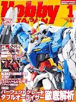 ホビージャパン月刊 ホビージャパンホビージャパン 2010年1月号