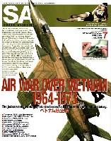 大日本絵画Scale Aviationスケール アヴィエーション 2009年7月号