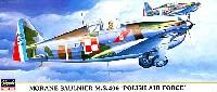 ハセガワ1/72 飛行機 限定生産モラーヌ ソルニエ M.S.406 ポーランド空軍