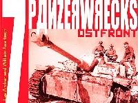 パンツァーレックス 7 (German Armour 1944-1945)