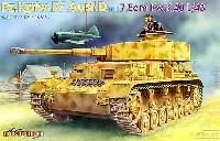 4号戦車D型 7.5cm 長砲身型 (Pz.Kpfw.4 Ausf.D mit 7.5cm Kw.K.40 L43)