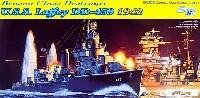 アメリカ海軍 ベンソン級駆逐艦 ラフェイ (DDG-459)