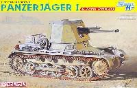 ドイツ 1号 4.7cm 対戦車自走砲