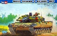 ホビーボス1/35 ファイティングビークル シリーズオランダ 主力戦車 レオパルト2A5/A6