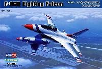 ホビーボス1/72 エアクラフト プラモデルF-16D ファイティングファルコン