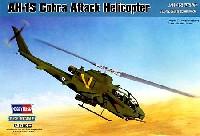 ホビーボス1/72 ヘリコプター シリーズAH-1S コブラ