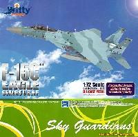 ウイッティ・ウイングス1/72 スカイ ガーディアン シリーズ (現用機)F-15C イーグル U.S.A.F アグレッサー