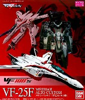 VF-25F メサイアバルキリー 早乙女アルト機