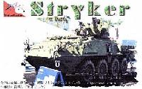 ストライカー M1126