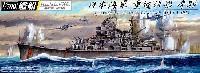 アオシマ1/700 艦船シリーズ日本海軍 重巡洋艦 摩耶 1944 (フルハルモデル)