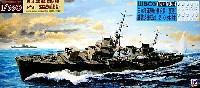 ピットロード1/350 スカイウェーブ WB シリーズ日本海軍海防艦 丙型 (前期型) (初回限定版 日本海軍艦船搭乗員付)