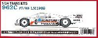 スタジオ27ツーリングカー/GTカー トランスキットポルシェ 962C JOEST ル・マン 1989