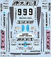 ポルシェ 962C 伊太利屋 ル・マン 1989 スペアデカール