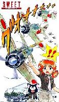 零戦 21型 赤城戦闘機隊