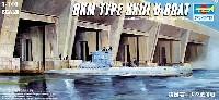 ドイツ海軍 Uボート23型