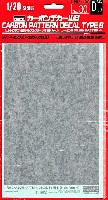 フジミディテールアップパーツカーボンデカール B (プレーンパターン)