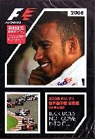 ユーロピクチャーズF1 DVD2008 FIA F1 世界選手権総集編 完全日本語版 (初回特典付)