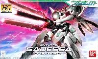 バンダイHG ガンダム00GNZ-003 ガデッサ