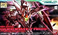 GN-003 ガンダム キュリオス (トランザムモード) グロスインジェクション バージョン