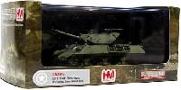 ホビーマスター1/72 グランドパワー シリーズM-10 駆逐戦車 台湾陸軍