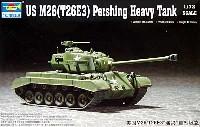 トランペッター1/72 AFVシリーズアメリカ陸軍 T26E3 パーシング