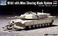M1A1 エイブラムス/マインプラウ