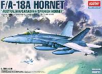 アカデミー1/72 AircraftsF/A-18A ホーネット (オーストラリア/カナダ/スペイン)