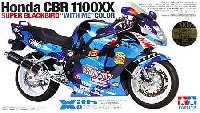 タミヤ1/12 オートバイシリーズホンダ CBR1100XX スーパーブラックバード ウィズミーカラー
