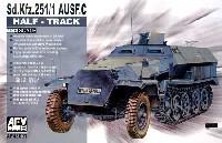 Sd.kfz251/1 C型 ハーフトラック