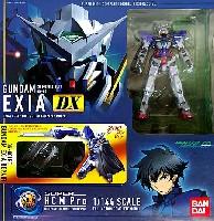GN-001 ガンダムエクシア DX (リペアセット)
