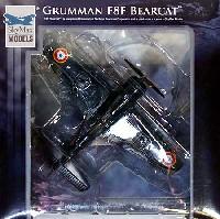 F8F-1B ベアキャット フランス空軍