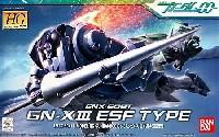 バンダイHG ガンダム00GNX-609T GN-X (ジンクス) 3 (連邦軍型)
