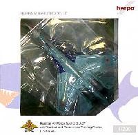 ヘルパherpa Wings (ヘルパ ウイングス)Su-27 ロシア空軍 第4戦闘運用 飛行要員再教育センター リペツク基地